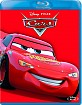 Cars (2006) (Neuauflage) (IT Import)