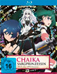 Chaika, die Sargprinzessin - Vol. 1 (Limited Edition) Blu-ray