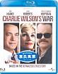 Charlie Wilson's War (HK Import) Blu-ray