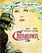 Chinatown (1974) (UK Import) Blu-ray