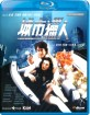 City Hunter (Region A - HK Import ohne dt. Ton) Blu-ray