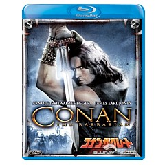 Conan-the-barbarian-1982-JP-Import.jpg