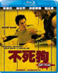 Danny the Dog - Special Edition (HK Import ohne dt. Ton) Blu-ray