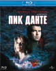 Dante's Peak (RU Import) Blu-ray