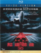 Dark Flight 3D (Blu-ray 3D + Blu-ray) (Region A - HK Import ohne dt. Ton) Blu-ray