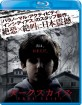 Dark Skies (2013) (JP Import ohne dt. Ton) Blu-ray