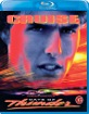 Days of Thunder (SE Import) Blu-ray