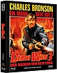 Death Wish 3 - Limited Mediabook Edition (Cover C) (AT Import) Blu-ray