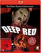 Deep Red (1975) (The Dario Argento Collection) Blu-ray