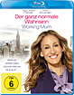 Der ganz normale Wahnsinn - Working Mom Blu-ray