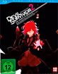 Devil Survivor 2 - The Animation: Vol. 1 (Limited Edition)