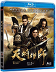 Dragon Blade (Region A - HK Import ohne dt. Ton) Blu-ray