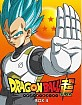 Dragon Ball Super: Box 4 (JP Import ohne dt. Ton) Blu-ray