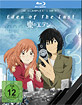 Eden of The East Blu-ray