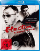 Election Blu-ray