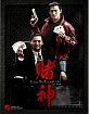 God of Gamblers (1989) - Limited Full Slip Edition (Region A - KR Import ohne dt. Ton) Blu-ray