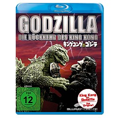 Godzilla-Die-Rueckkehr-des-King-Kong-Digitally-Remastered-DE.jpg