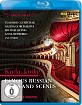 Great Arias: Kuda, Kuda - Russian Arias and Scenes Blu-ray