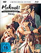 Hakuoki: Demon of the Fleeting Blossom - Wild Dance of Kyoto (Limited Mediabook Edition)