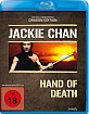 Hand of Death (1976) (Dragon Edition) Blu-ray
