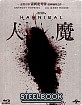 Hannibal (2001) - 15th Anniversary Steelbook (TW Import ohne dt. Ton) Blu-ray