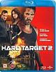 Hard Target 2 (SE Import)