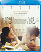 Hear Me (TW Import ohne dt. Ton) Blu-ray
