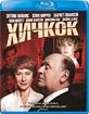 Hitchcock (2012) (RU Import) Blu-ray