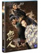 House of Flying Daggers (Region A - KR Import ohne dt. Ton) Blu-ray