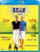 I love you Phillip Morris (Region A - HK Import ohne dt. Ton) Blu-ray