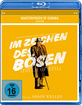 Im Zeichen des Bösen (Masterpieces of Cinema Collection) Blu-ray