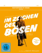 Im Zeichen des Bösen (Masterpieces of Cinema Collection) (Limited Edition) Blu-ray