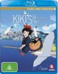 Kiki's Delivery Service (AU Import ohne dt. Ton) Blu-ray