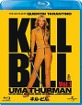 Kill Bill - Volume 1 (Region A - JP Import ohne dt. Ton) Blu-ray