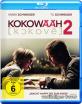 Kokowääh 2 Blu-ray