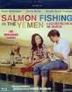 Lachsfischen im Jemen (CH Import) Blu-ray