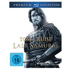 Last-Samurai-Premium-Collection.jpg