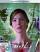 Mother! (2017) 4K (4K UHD + Blu-ray) (UK Import ohne dt. Ton) Blu-ray