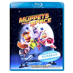 Muppets-from-Space-HK-Import.jpg