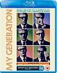 My Generation (2017) (UK Import ohne dt. Ton) Blu-ray