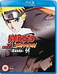 Naruto-Shippuden-The-Movie-2-Bonds-UK-Import_klein.jpg