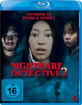 Nightmare Detective 2 Blu-ray