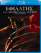 A Nightmare On Elm Street (2010) (GR Import ohne dt. Ton) Blu-ray