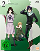 Noragami - Vol. 2 (Ep. 07-12) Blu-ray