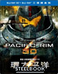 Pacific Rim - 3D Futurepak (Blu-ray 3D + Blu-ray + Digital Copy + UV Copy) (TW Import ohne dt. Ton) Blu-ray
