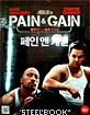 Pain & Gain (2013) -  Steelbook (KR Import ohne dt. Ton) Blu-ray