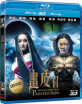 Painted Skin: The Resurrection 3D (Blu-ray 3D) (HK Import ohne dt. Ton) Blu-ray