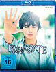 Parasyte - Movie 1 Blu-ray