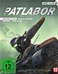 Patlabor - The Movie Blu-ray