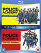 Police Academy & Police Academy 2 - 2 Film Collection (UK Import) Blu-ray